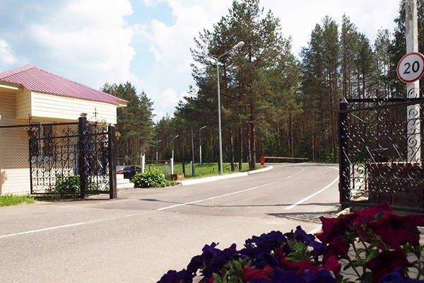 Санаторий Боровое ,КПП