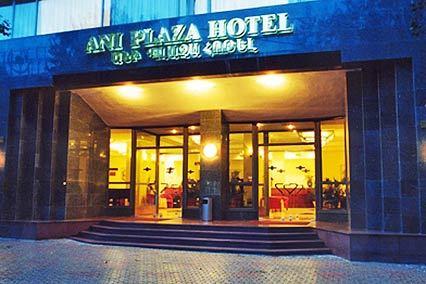 Отель Ани Плаза,Внешний вид