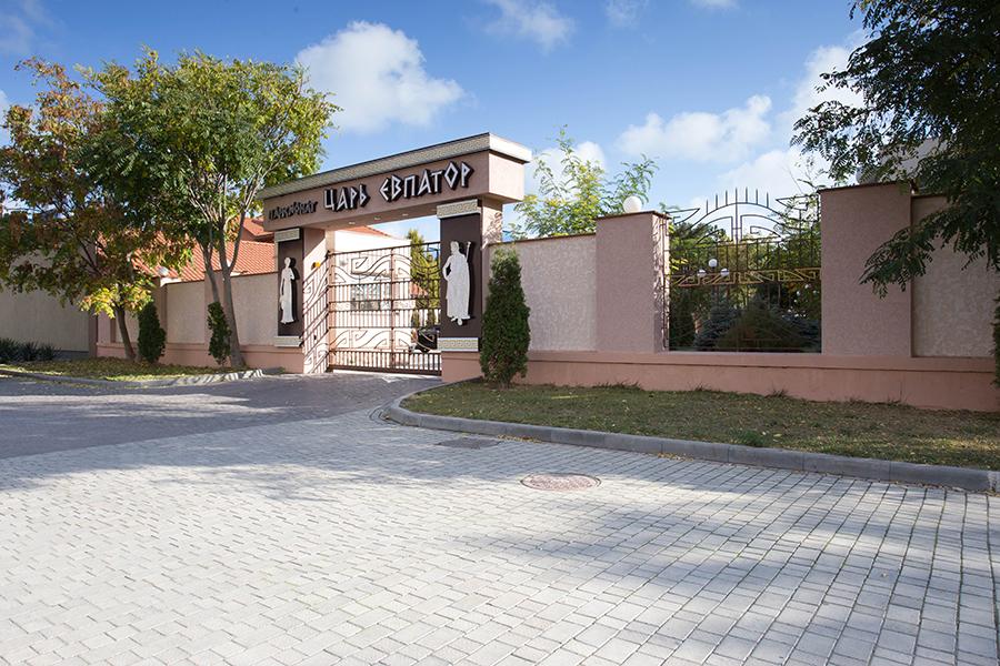 Отель Царь Евпатор,Вход на территорию