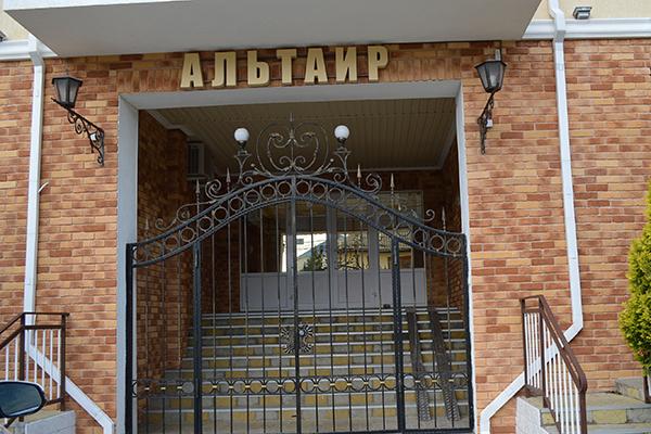 Гостевой дом Альтаир,Центральный вход