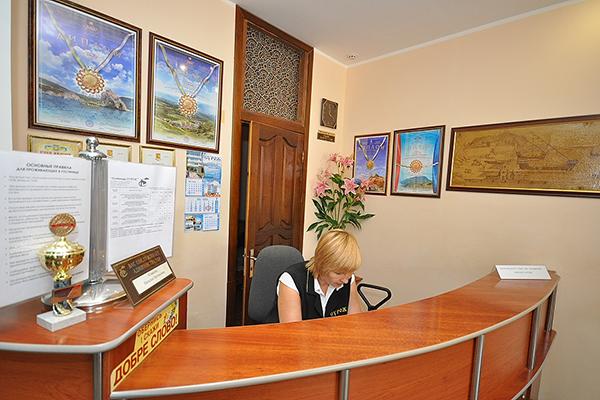 Отель Сурож,Ресепшн