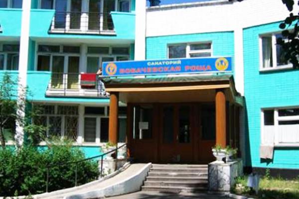 Санаторий Бобачевская роща,Фасад