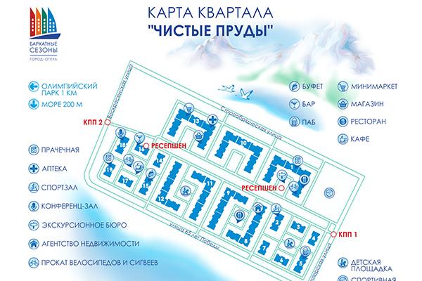 Карта квартала «Чистые пруды»