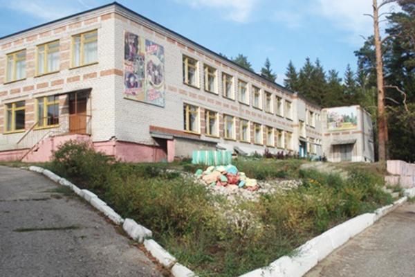 Санаторий Прибрежный,Вид