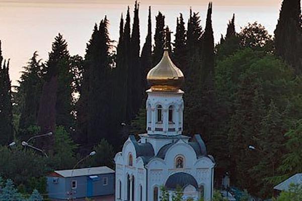 Санаторий Одиссея,Территория