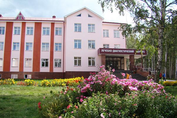 Санаторий Талкас,Лечебно-диагностический корпус