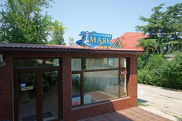 Туристско-оздоровительный комплекс Маяк ТОК (Феодосия),Вход в кафе