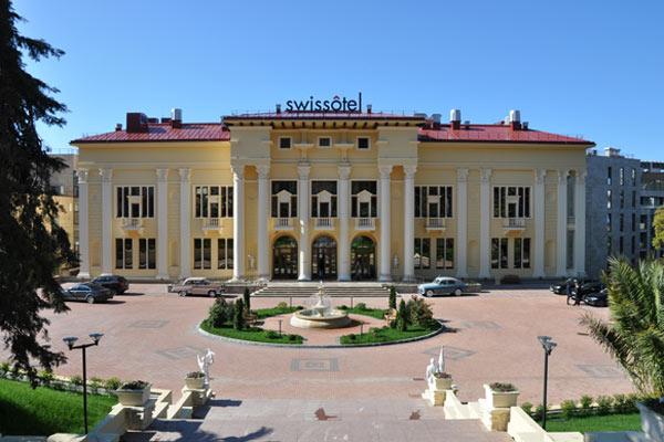 Гостиница Swissotel Resort Sochi Kamelia,