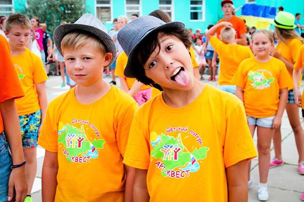 Детский лагерь отдыха Арт-Квест детский оздоровительный лагерь,
