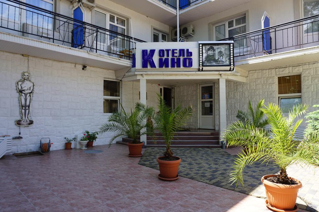 Мини-отель Кино,Внешний вид