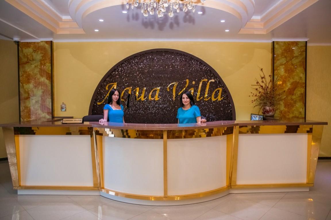 Отель Аква Вилла (Aqua Villa),Ресепшн