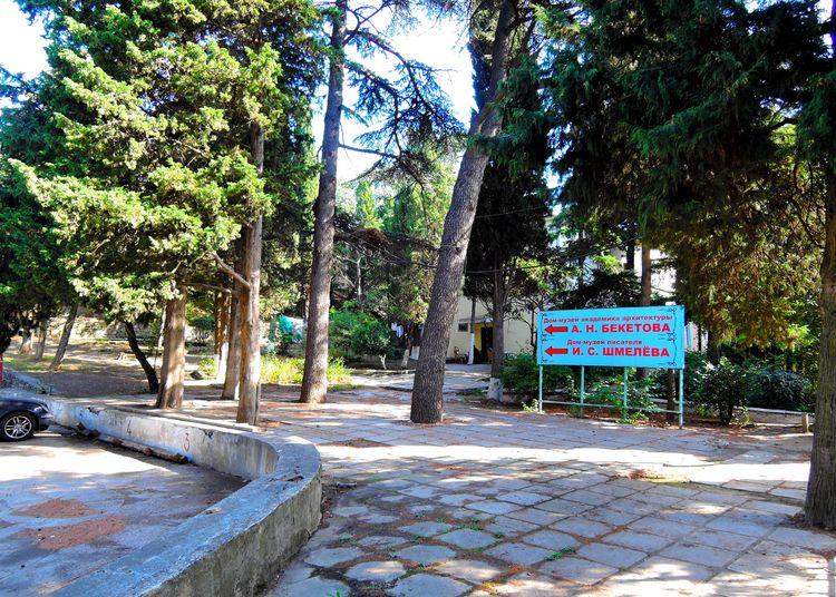 Гостиничный комплекс Юстас-Крым (ex. Вилла Марина),Территория