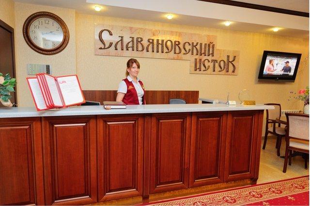 Санаторно-курортный комплекс Славяновский Исток,