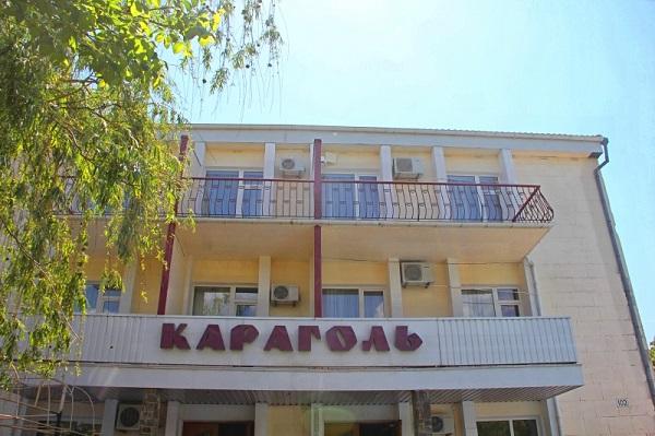 Гостиница Караголь,Внешний вид корпуса