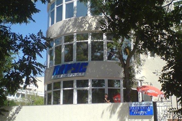 Пансионат Парус ,Фасад здания пансионата