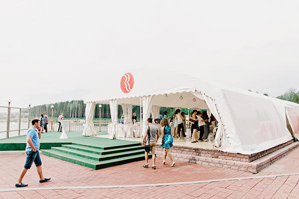 Отель Ramada Екатеринбург,