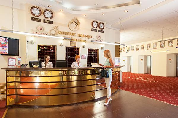 Отель Амакс Золотое Кольцо,Ресепшн