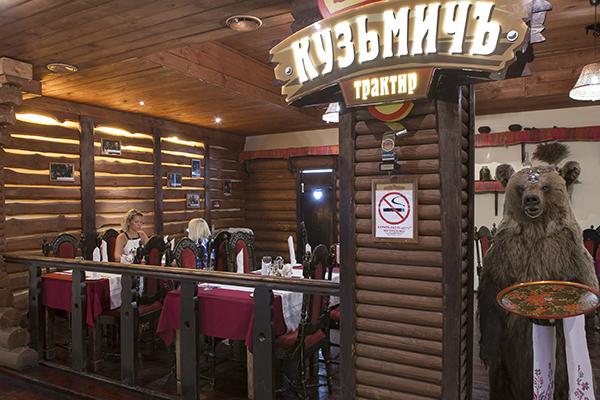 Ресторан «КузьмичЪ»
