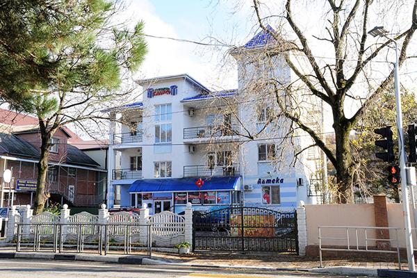 Отель Калипсо,