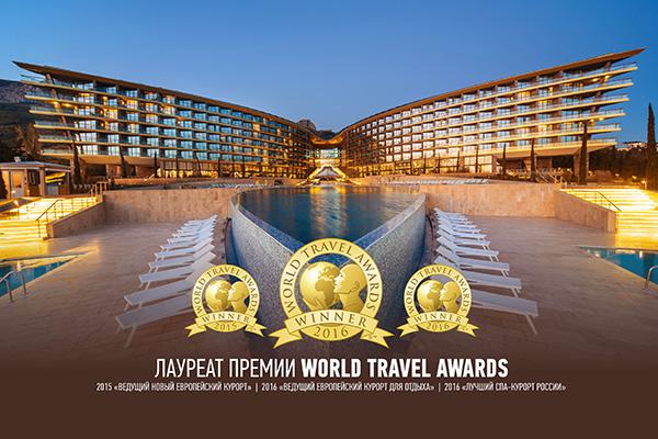 Санаторно-курортный комплекс Mriya resort,Внешний вид MRIYA RESORT&SPA