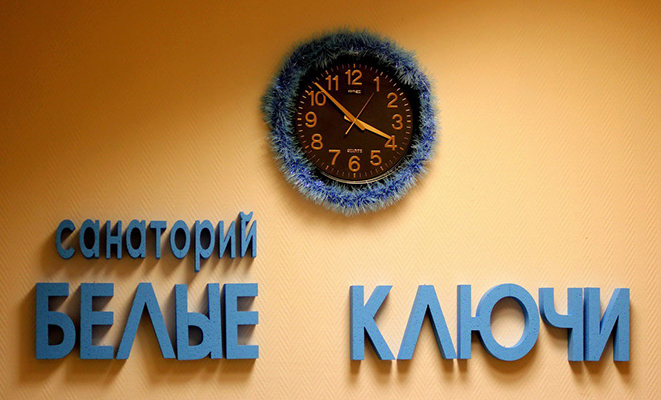 Санаторий Белые ключи,Рождественский холл
