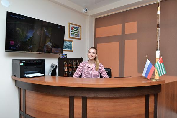 Отель Арда (Arda),Рецепшн