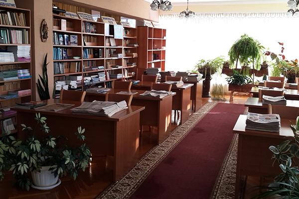 Санаторий Аврора,Читальный зал