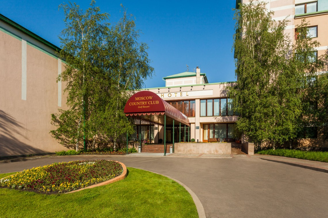 Гостиница Moscow country club,hotel