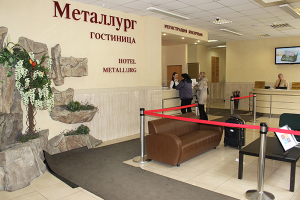 Гостиничный комплекс Металлург,