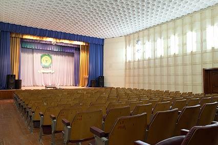 Киноконцертный зал. Конференц-зал