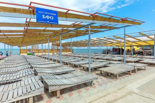 Санаторий БФО ,Пляж
