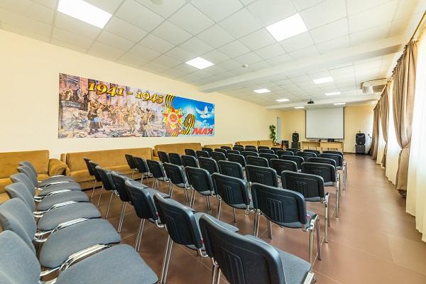 Санаторий БФО ,Конференц-зал