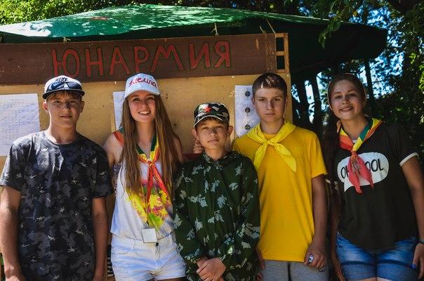 Детский оздоровительный лагерь Юнармеец,IMG_6221-23-10-17-06-15