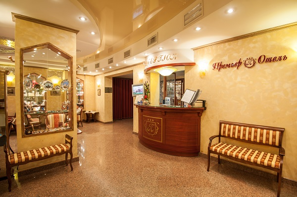 Отель Премьер Отель,Стойка регистрации