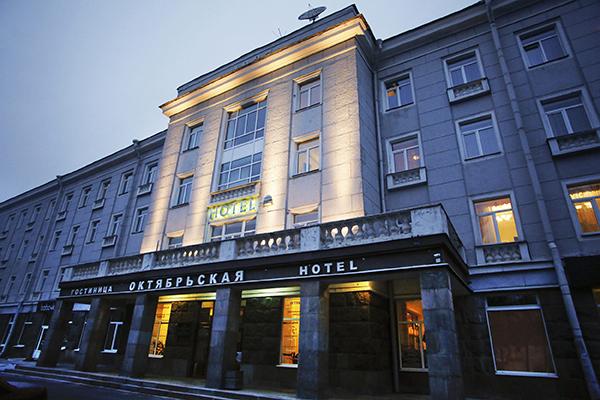 Гостиница Октябрьская,Фасад