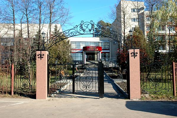 Отель Амакс Парк Отель,Общий вид