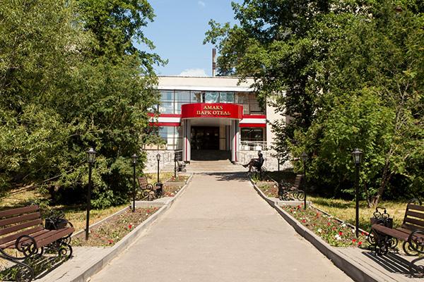 Отель Амакс Парк Отель,Центральный вход