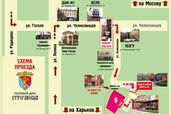 Гостевой дом Дом Строгановых,Схема проезда