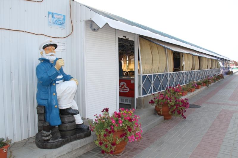 Пансионат Солнечный ,Кафе на Набережной