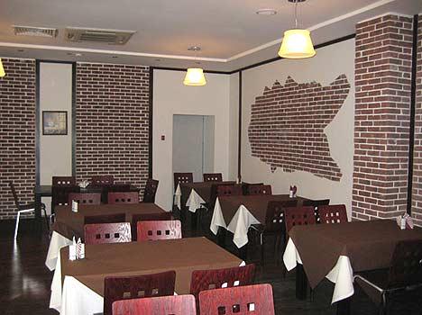 Отель Авантель Клаб Истра,Ресторан
