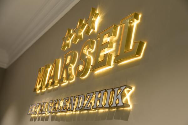 Отель Marsel (Марсель) ,