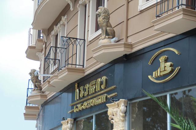 Отель Iberia Hotel,