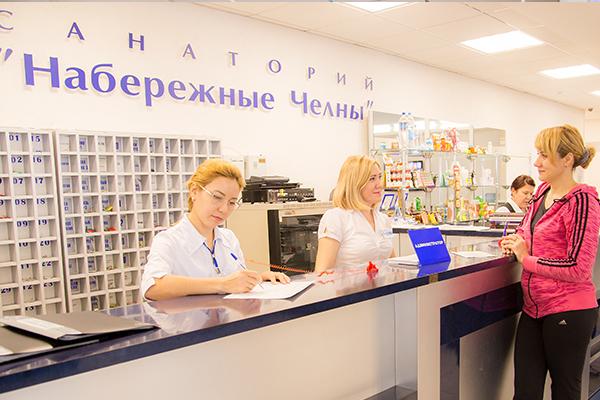 Санаторий Набережные Челны,Ресепшн