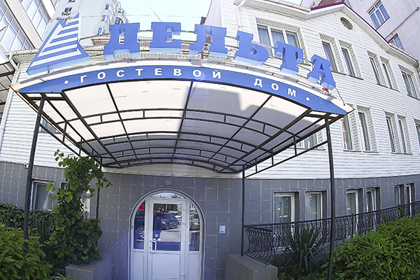 Отель Дельта,Внешний вид и вход в отель
