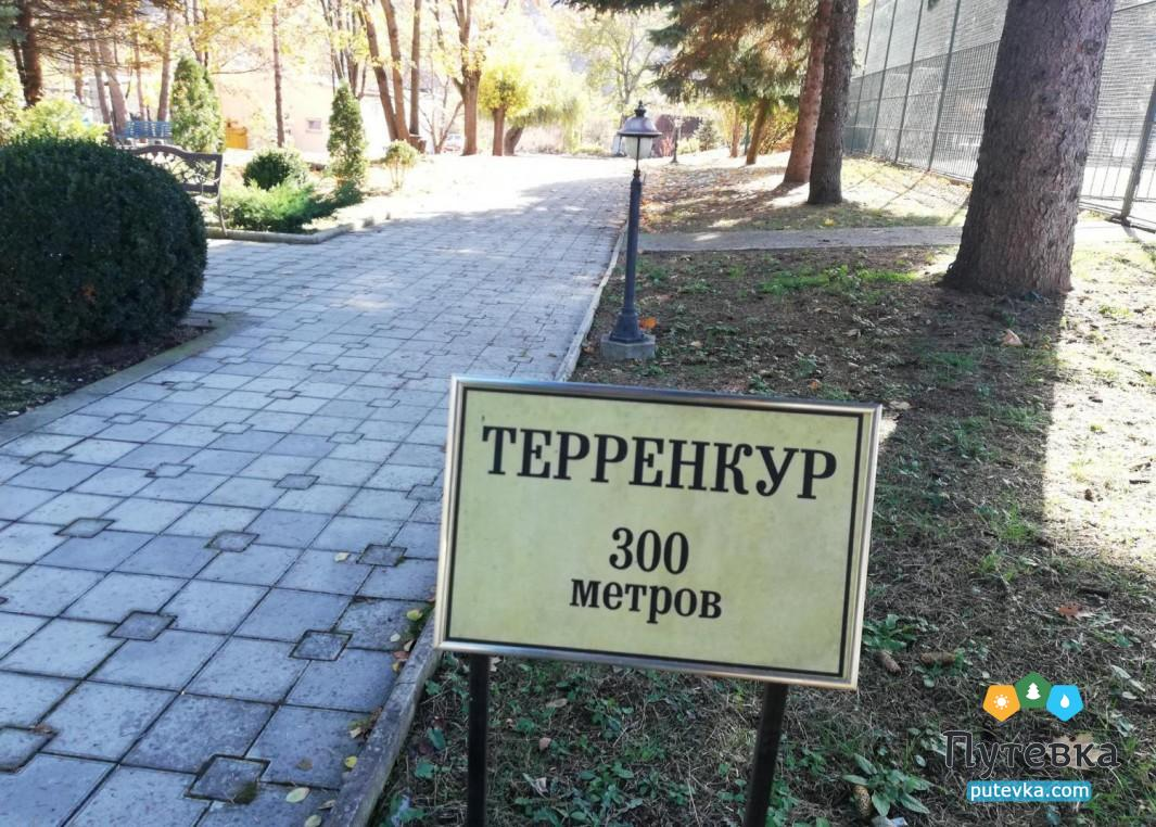 Санаторий Ленинград,