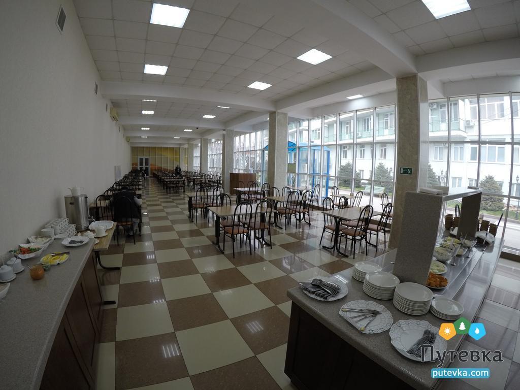 Центр оздоровления Тарнаир,