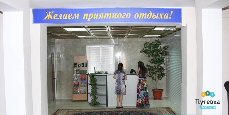Санаторий Энергетик,