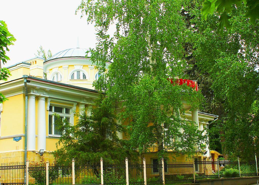 Санаторий Кисловодская клиника,