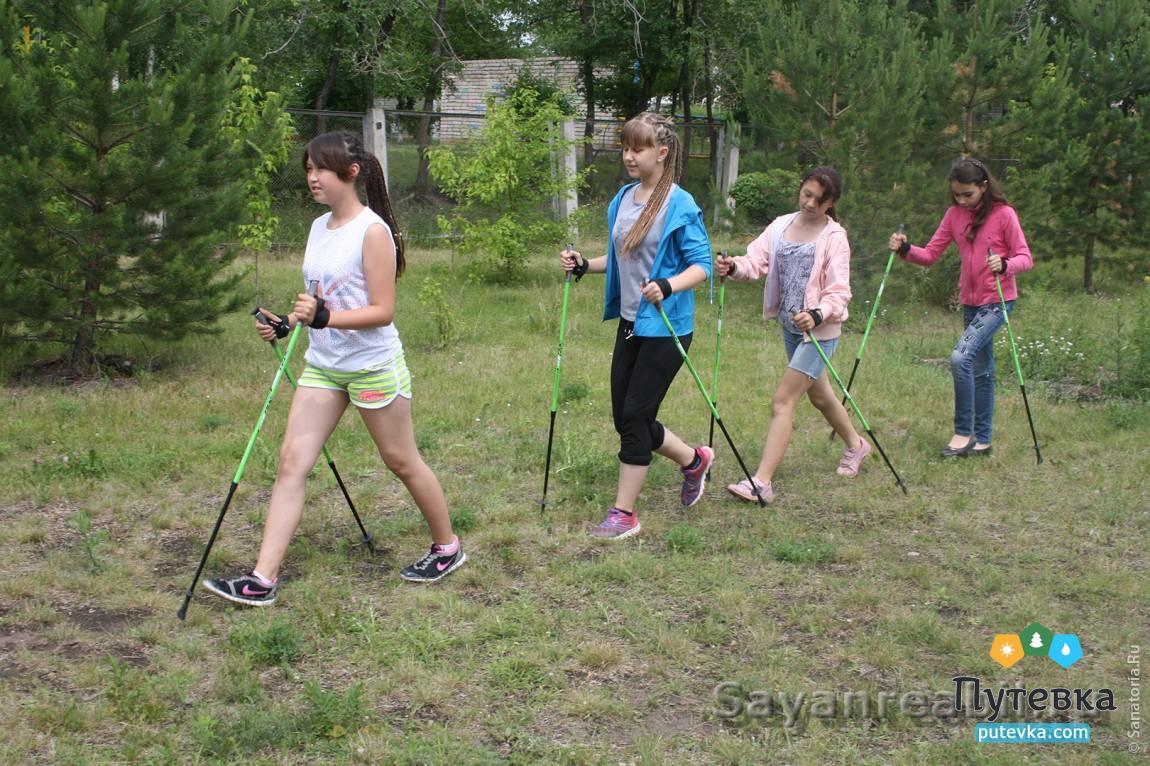 Санаторно-реабилитационный центр Саяногорский реабилитационный центр для детей,
