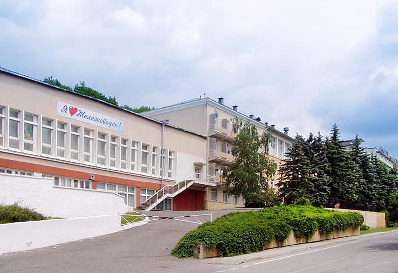 Санаторий Железноводская клиника,